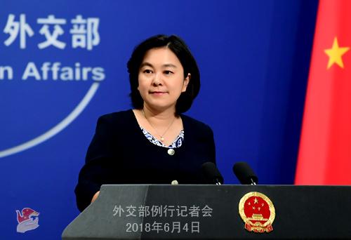 外交部:中方有关原则立场明确,谈判和磋商的大门始终敞开