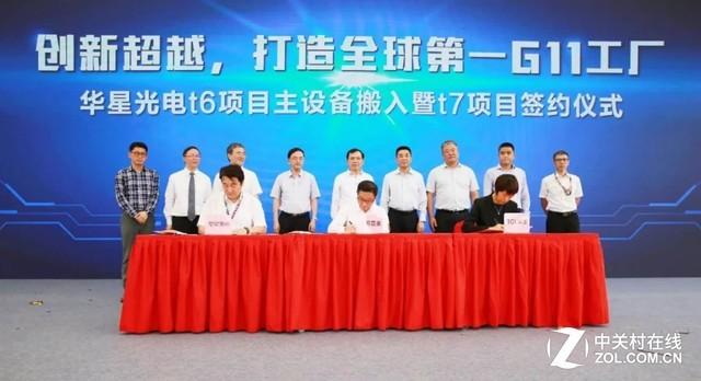 TCL入局!深圳兴建高世代OLED面板厂