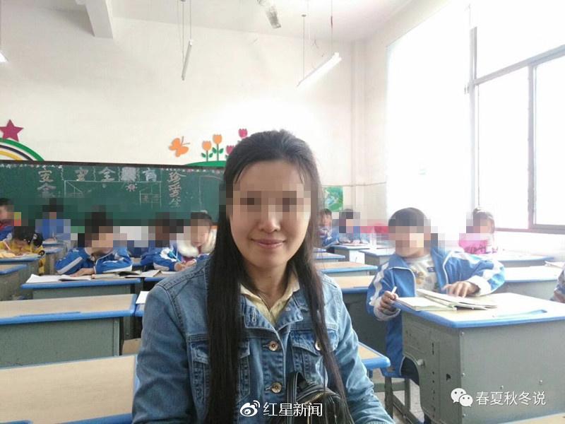 湖南女子留绝笔信带子女出走 官方:已找到 均溺亡