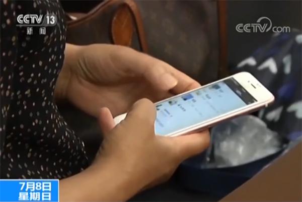 上海破获炒黄金诈骗案:群里50多人 除1人全是骗子