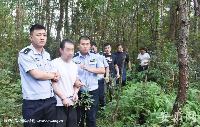 12岁女孩树林中遭猥亵杀害 嫌犯获父包庇潜逃8年被捕