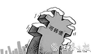 年内券商股平均跌幅已达25.81% 国泰君安可转债仅转252股