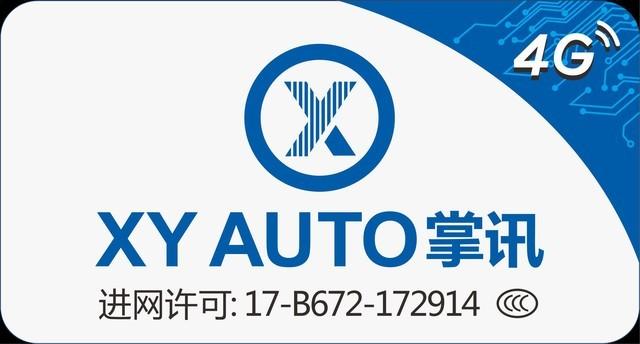 第十一届中国4S店汽车用品经管班召开
