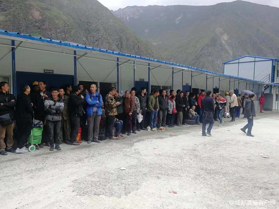 甘孜州3县启动下游危险区临灾预案,无人员伤亡报告