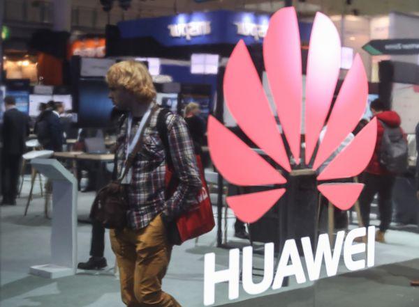 微软考虑使用华为AI芯片 台媒:撼动美国企业霸主地位第一步