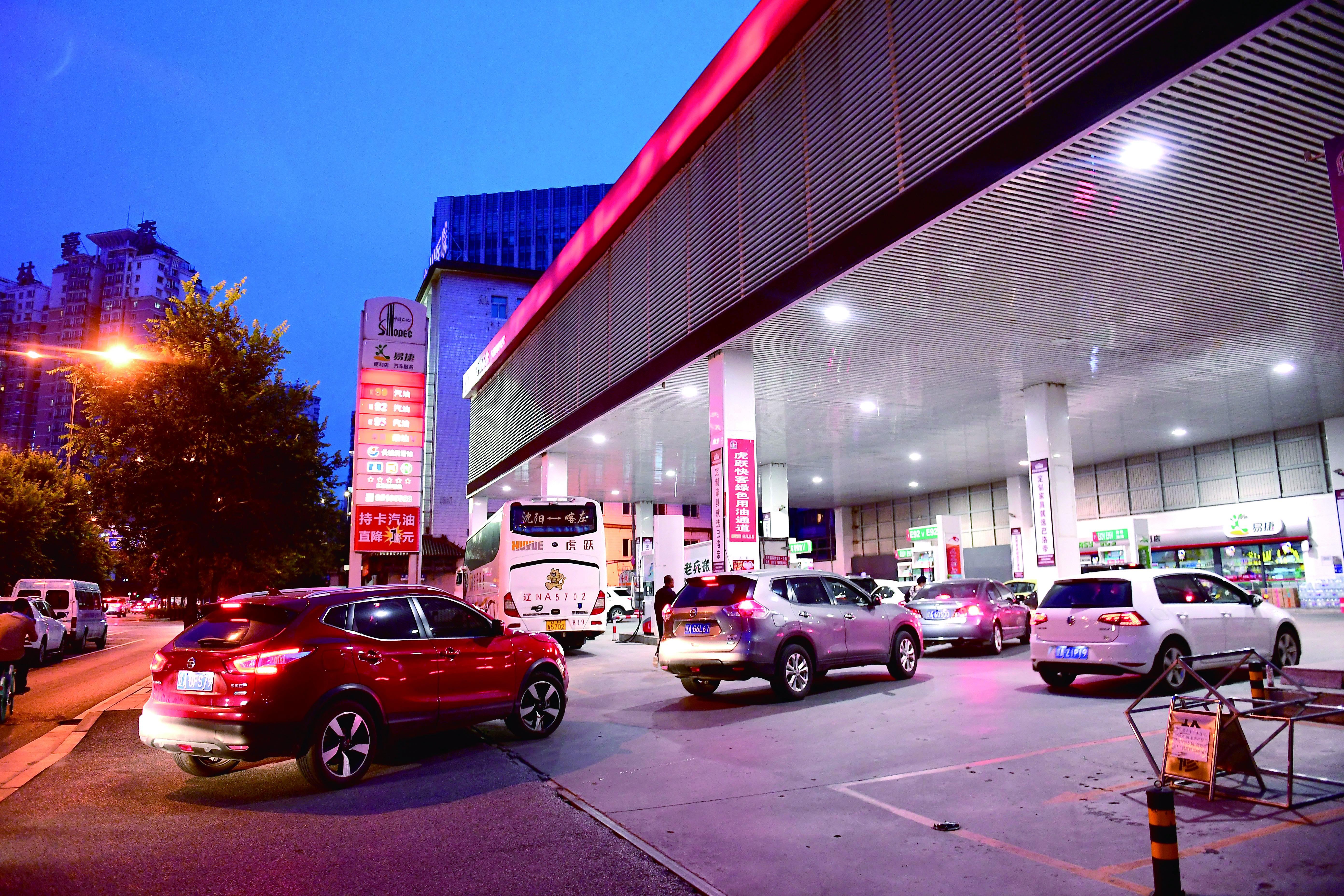 油价窄幅波动或利稳预期11月成时间窗口