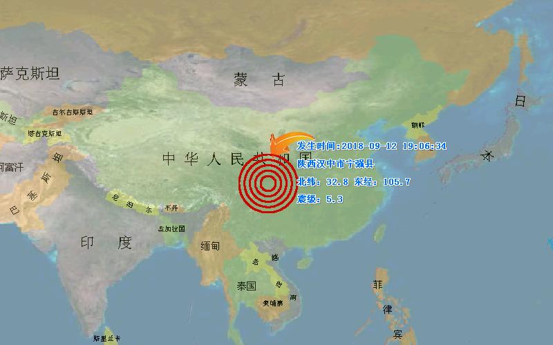 四川省地震局启动三级应急响应广元:震区尚无人员伤亡情况报告