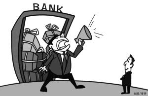 银行6月份保险销售调查:组合保险拉抬保费植物油、电饭锅 只要买险品好礼随手送
