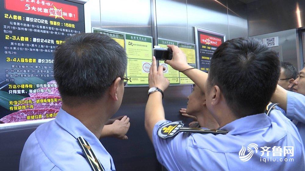山东开展学校特种设备安全检查 重点检查电梯等