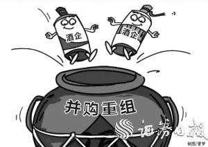 白酒业马太效应加剧 中小酒企抱团取暖 行业并购潮来临