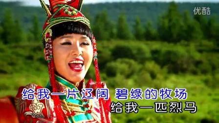 套马杆原唱被同名军旅歌手起诉姓名权 法院驳回