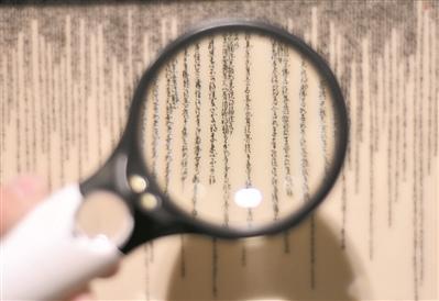 男子将微书写于陶瓷之上一个人撑起一项国家非遗