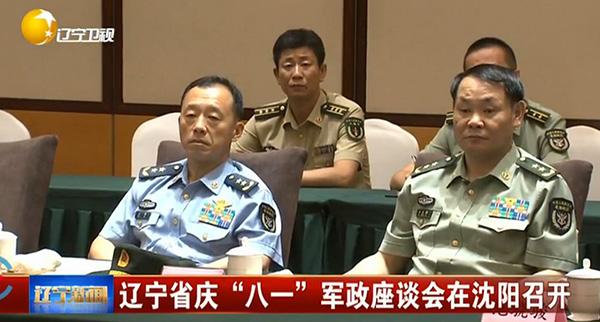 候补中委、北部战区副司令员石正露晋升中将军衔
