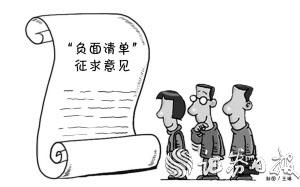 """保险代理十大行为""""负面清单""""征求意见四类人被禁入保险业"""