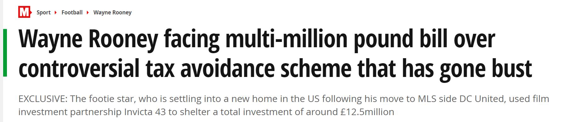 查税查到英国了!鲁尼涉嫌避税 或补交600万镑税款