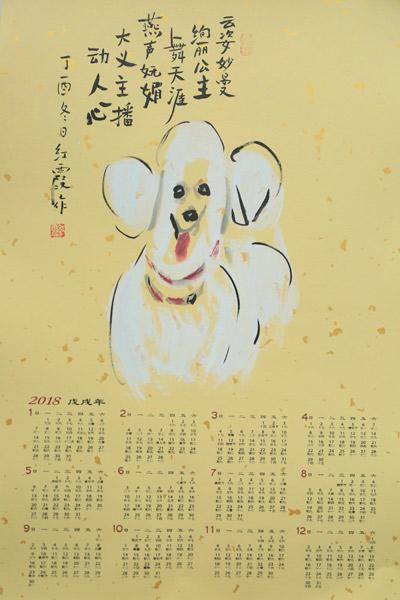 动漫卡通头像漫画400_600竖版竖屏无神器约韩国漫画删减图片
