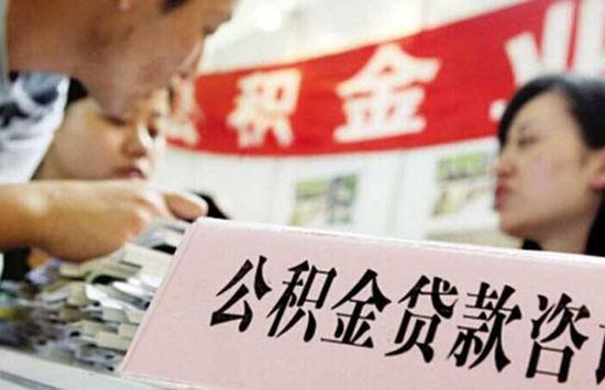 在东莞为什么很多购房者没法使用组合贷款?