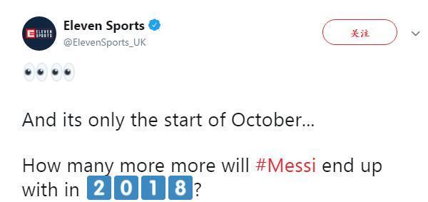 梅西连续10个自然年进球40+ 年度91球神迹能否再现?