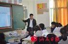 深圳市教育局