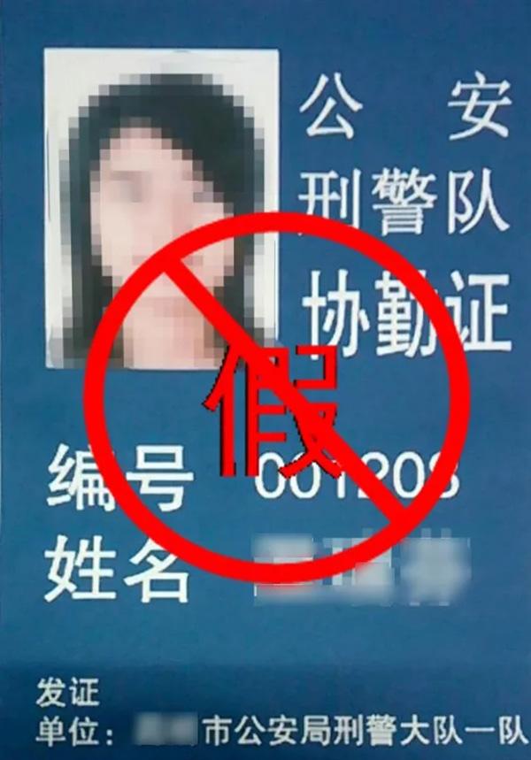 女大学生疑遭洗脑成诈骗分子帮凶 有老人被骗290万