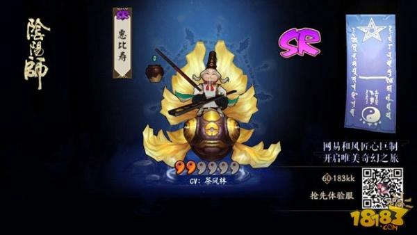 王者荣耀助手 阴阳师9月份神秘符咒图案画符图文教程