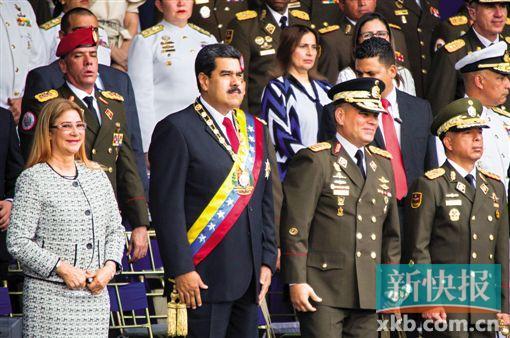 """委内瑞拉总统遇""""乐动娱乐下载袭击"""" 保镖第一时间亮出""""隐藏装备"""""""