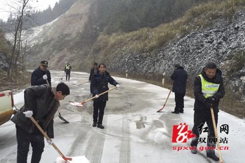 双牌县交通运输局:全面开启抗冰除雪保畅行动