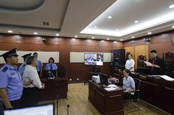 哈尔滨交警系统塌方式腐tcp代理败案:原副支队长获刑3年