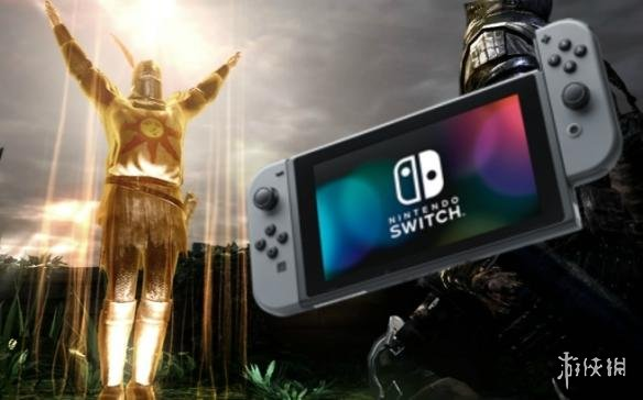 《黑暗之魂》重制版Switch版跳票 PC/主机版如期发售 - 后花园网文 - 游戏新闻