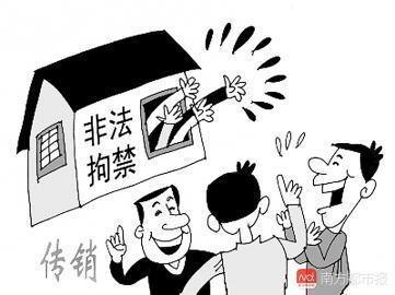 【案件】河南少年网聊被骗陷江门传销组织,非法拘禁其他受害者被判刑