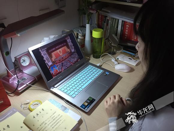 政府工作报告引重庆干部群众热议 这些关键词你get到没