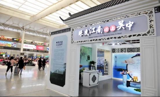 進博會文化展演在浦東機場舉辦 多彩中華文化驚豔世界