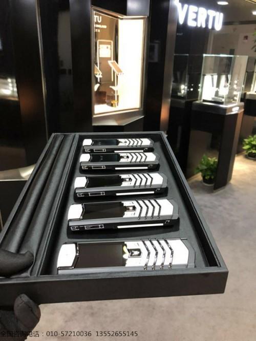VERTU威图手机-中国北京专卖店