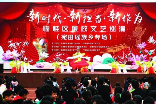 临桂区纪委监委开展廉政文艺演出进校园活动