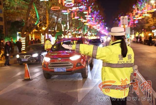 元宵节游玩活动多 商洛交警提醒:请注意出行安全