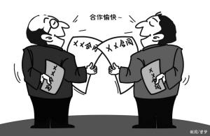 """环能科技两大股东""""抽屉协议""""疑曝光双方互提诉讼进入""""拉锯战"""""""