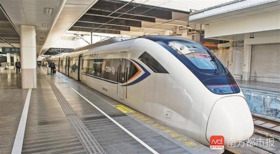 今天上午十点,广深城际列车恢复开行!