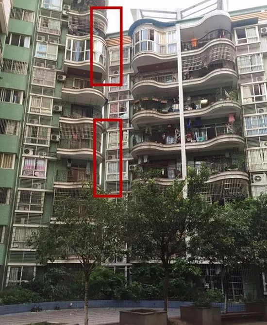 重庆小区居民楼发生倾斜 官方:组织第三方机构检测