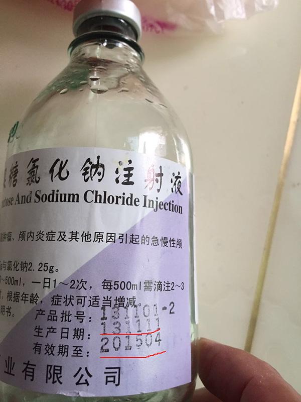患者家属质疑被过期药加重病情 医院:只用了一瓶