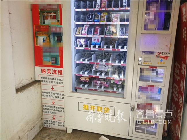 济南一成人用品店俩月被盗三次,马路对面就是派出所