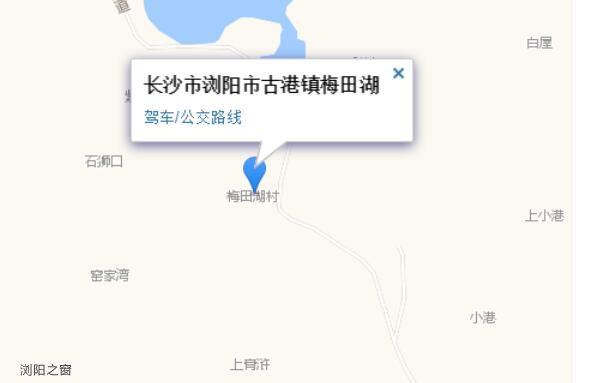 浏阳梅田湖风景区:浏阳人秋游好去处