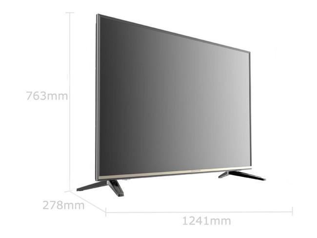 创维(skyworth)55M7液晶电视(55英寸 4K) 天猫2699元