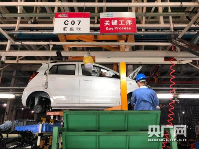 开放40周年网络主题活动记者团16日前往江铃集团新能源汽车有限公司
