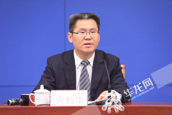 重庆政法系统四部门队伍满意度得分均达92分以上