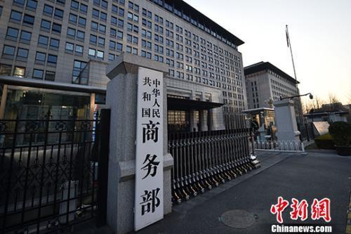 商務部:對原產於韓國的進口腈綸徵收反傾銷稅