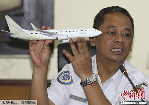 11月28日,印度尼西亚国家运输安全委员会公布狮航空难的调查报告。