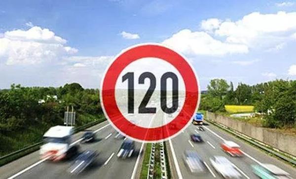 首条超级高速公路杭甬复线将开工 时速可超120公里