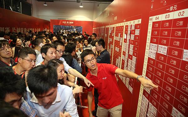 年轻夫妻杭州购房记:不是全款买房 人都没空招呼你