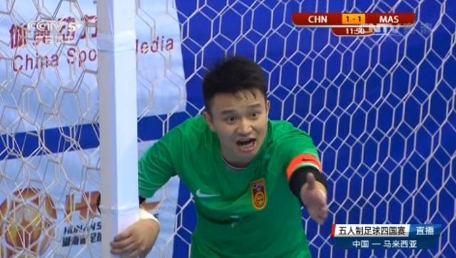 中国队4比5马来西亚!冲击世界杯的路上,国足又多了个竞争对手