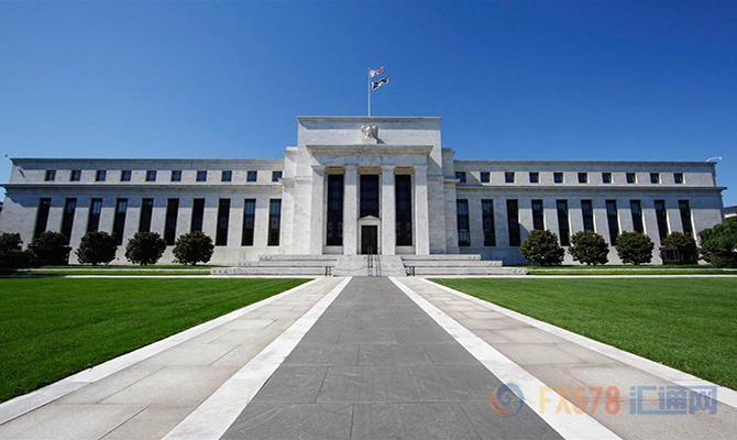 美联储今年或至少再加息三次!美联储官员如是说